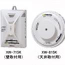 COSMOS厂家广州直销 PE-2DC气体检测仪 PE-2DC 新宇宙