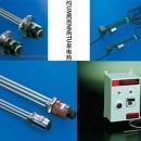 IZUMIDENNETU泉电热 广州代理 水用电热器 CHUS-1100