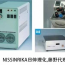 NISSINRIKA日伸理化 广州代理 加热模块 ND-M01,M,11,NDC-100用